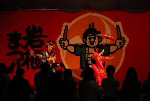 東吾妻ふるさと祭、過去最高の1万人超で盛大に開催しました!