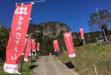 岩櫃城忍びの乱「密岩神社の陣」