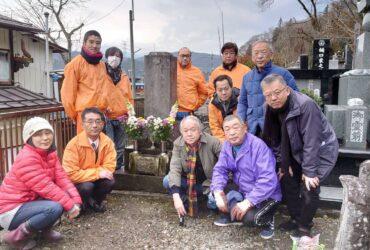 石坂荘作先生の没後80年の命日に吾妻倫理法人会と石坂荘作顕彰会でお墓掃除。
