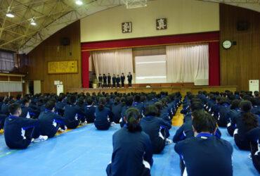 東吾妻町中学生海外派遣事業の報告会が開催されました。