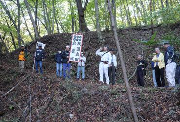 11月4日にあざみの会が「戦国真田の岩櫃城跡探検隊 第20弾」を開催