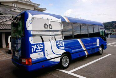 4月から町の庁用バスが新しくなります!
