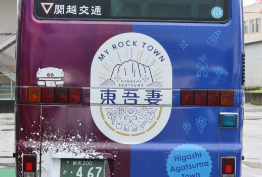 7月から高速乗り合いバス 四万温泉号のラッピングがリニューアルしました!
